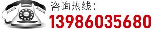 武汉货梯电话