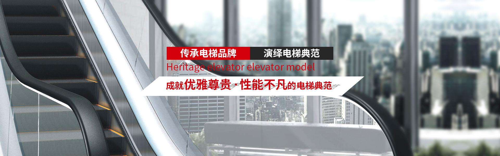 武汉载货电梯价格